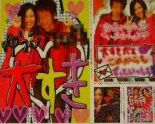 高山侑子の画像 p1_11