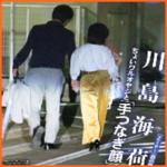 川島海荷とTBS職員のT氏の名前や関係性は?顔写真や不倫疑惑の真相他